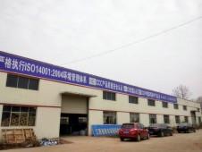 江西省祥豐環保科技設備有限公司-