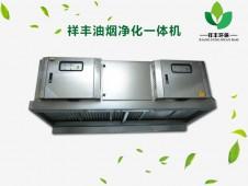 江西省CA88環保科技設備有限公司-